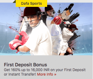 dafabet cricket tips bonus
